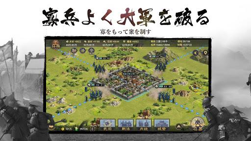 u5927u4e09u56fdu5fd7 apkpoly screenshots 6