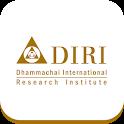 DIRI : ดิริ icon