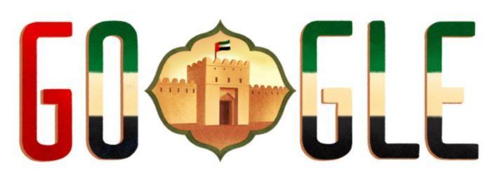 UAE 44 National Day Doodle