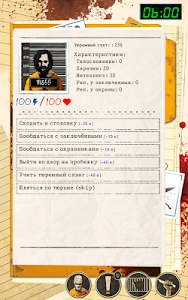 Convicted: Jail Break v1.06 (Mod)
