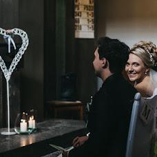 Wedding photographer Sergey Bitch (ihrzwei). Photo of 07.11.2017