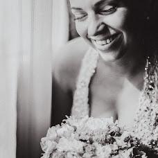 Nhiếp ảnh gia ảnh cưới Andrey Voskresenskiy (evangelist1). Ảnh của 06.05.2015