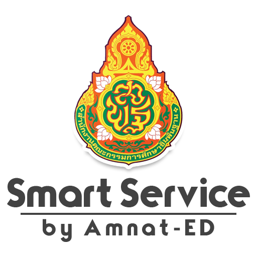 Smart Service by Amnat-ED- หน้าจอ