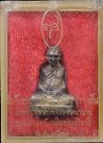 รูปหล่อรุ่นแรกสมเด็จพระญาณสังวร วัดบวรนิเ วศวิหาร กรุงเทพ พ.ศ.2531 เนื้อเงิน พิมพ์ใหญ่
