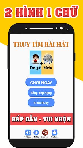 2 hu00ecnh 1 chu1eef - Truy Tu00ecm Bu00e0i Hu00e1t - 2 Hinh 1 Chu 1.0.2 screenshots 1