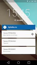 Apteka.RU - screenshot thumbnail 06