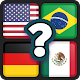 Download Country Flag Quiz For PC Windows and Mac