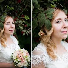 Wedding photographer Kseniya Gucul (gutsul). Photo of 19.08.2016