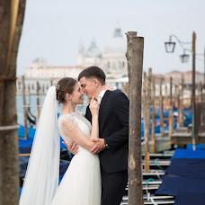 Wedding photographer Taya Kopeykina (tvkopeikina). Photo of 12.09.2018