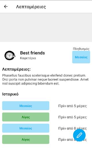 Hotspot screenshot 2