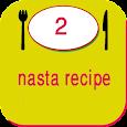 চিকেন রেসিপি ২ icon