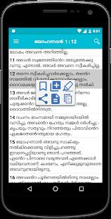 POC Bible (Malayalam) - náhled
