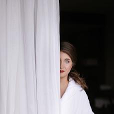 Wedding photographer Kristina Belaya (kristiwhite). Photo of 25.09.2018