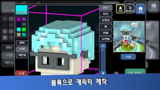 히어로 크래프트 : 캐릭터빌딩 액션RPG 1.61 screenshots 1