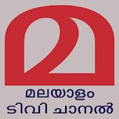 Malayalam Live Shows _HD New