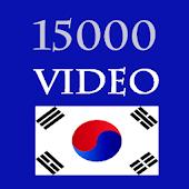 Tải 15000 Video Hoc Tieng Han APK