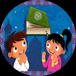 تحفيظ جزء عم للاطفال بدون نت 3 Apk Androidappsapkco