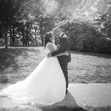Wedding photographer Santisouk Bandassak (skbk). Photo of 06.04.2019