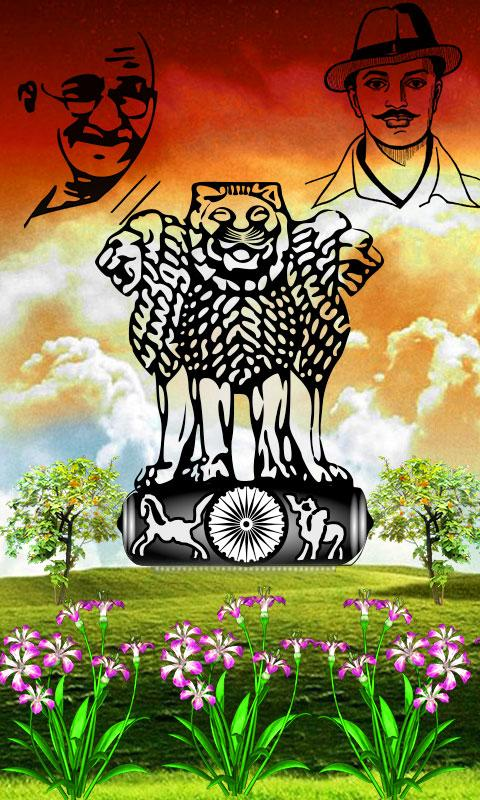 national emblem in hindi 1 जनवरी 2017  dinanath bhargava, who sketched national emblem  the national emblem of  india was adopted by the government on january 26, 1950  स्टार ( सर्वश्रेष्ठ) रेटेड होंगे(current affairs - in hindi) -part 29 [ none .