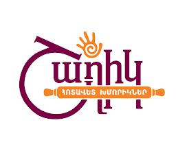 Photo: SHAGHIK • 2014 • ARMENIA