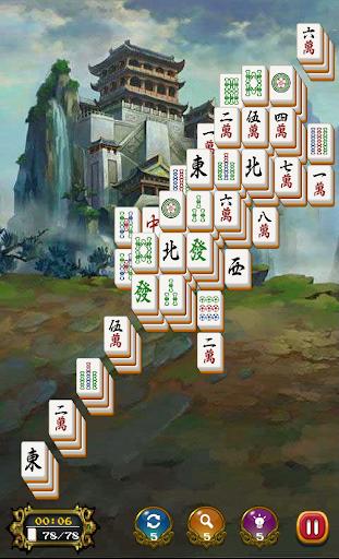 玩免費棋類遊戲APP|下載中国龙 麻将连连看 app不用錢|硬是要APP