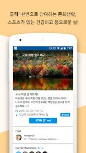 미팅,채팅,소개팅은 뻐꾸기 screenshot 2