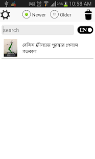 নোট- screenshot thumbnail