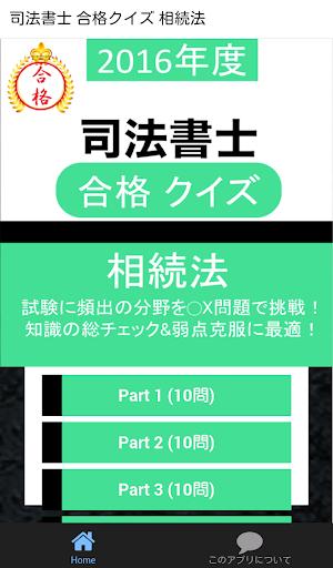 付箋 おすすめアプリランキング | Androidアプリ -Appliv