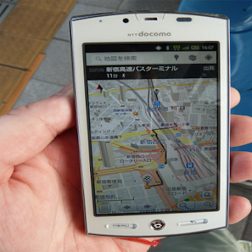 Guide for Android Auto Maps Media Messaging Voice