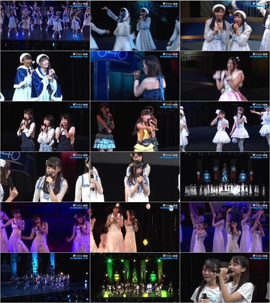 (TV-Variety)(720p) STU48 Setouchi 7 Prefectures Tour ~ STU48 kara Merry Christmas! ~ 171224