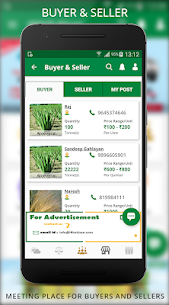IFFCO Kisan- Agriculture App 6