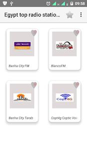 Egypt FM radios - náhled
