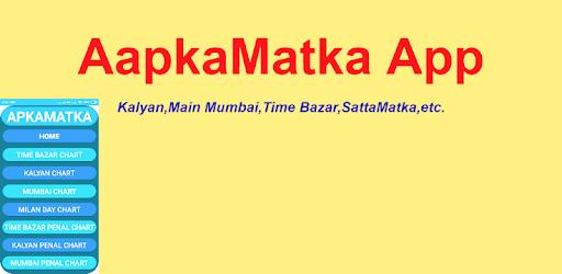 AapkaMatka - Apps on Google Play