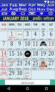 Manipuri Calendar 2018 pro - náhled