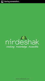 Nirdeshak- screenshot thumbnail