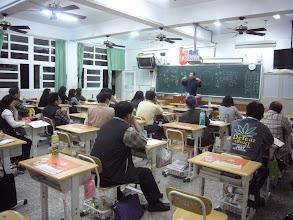 Photo: 20110314實用易經與農民曆研習002