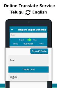 Download English to Telugu Dictionary & Translator APK