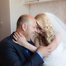 Wedding photographer Kristina German (krigerman). Photo of 18.04.2017