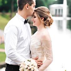 Wedding photographer Evgeniy Rukavicin (evgenyrukavitsyn). Photo of 01.08.2017