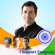 Congress DP Maker: I Support Congress/INC
