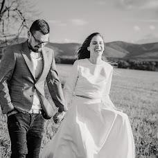Wedding photographer Katarína Žitňanská (katarinazitnan). Photo of 04.09.2018