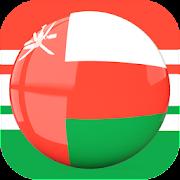 أخبار عمان العاجلة