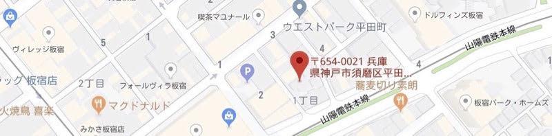 アコメロ音楽教室の地図