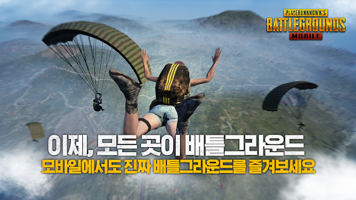 PUBG MOBILE 0.7.0 gameplay | by HackJr.Pw 2