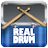 Real Drum logo