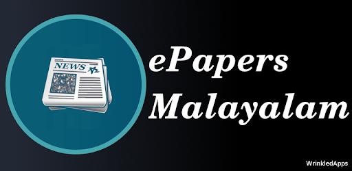 ePaper - Malayalam and English - Apps on Google Play