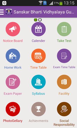 My School Mobile Application