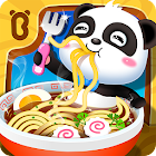 Panda Chef, Chinese Recipes-Cooking Game for Kids icon