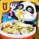 中華レストラン-BabyBus 子ども・幼児向けお料理ゲーム - Androidアプリ