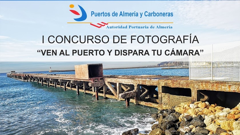 Cartel del certamen fotográfico puesto en marcha por la Autoridad Portuaria de Almería.